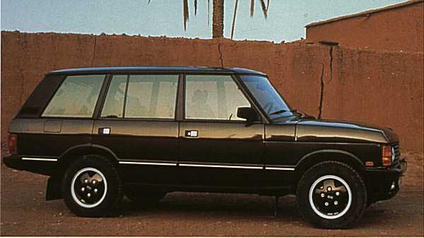 Range Rover Vogue LSE