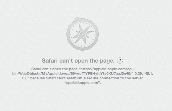 Apple: Could not reach server
